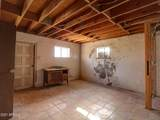 7595 Overfield Road - Photo 39