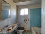 7595 Overfield Road - Photo 40