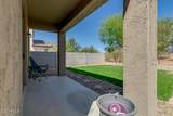 3638 Flamingo Way - Photo 30