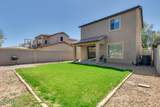 3638 Flamingo Way - Photo 34