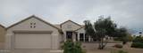 20131 Sonoran Court - Photo 2