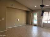 452 Marlin Place - Photo 7
