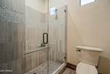 4439 Turnberry Court - Photo 48