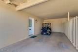 10415 Corte Del Sol Oeste Drive - Photo 10