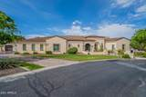 3800 Clubhouse Drive - Photo 1
