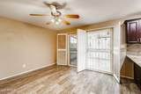1588 Campbell Avenue - Photo 13