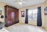 1832 Brookwood Court - Photo 40