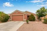 12326 Aster Drive - Photo 1