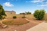 12326 Aster Drive - Photo 22