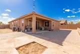 21844 Hopi Street - Photo 26