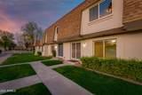 8235 Orange Blossom Lane - Photo 1