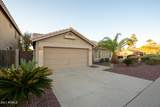 1435 South Fork Drive - Photo 3