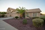 1435 South Fork Drive - Photo 4