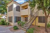 9990 Scottsdale Road - Photo 2