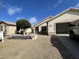 9126 Serrano Street - Photo 2