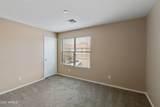 2259 35th Avenue - Photo 25