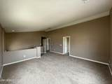 2120 Broadway Avenue - Photo 17