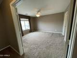 2120 Broadway Avenue - Photo 27