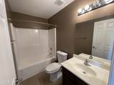 2120 Broadway Avenue - Photo 7