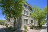 5345 Van Buren Street - Photo 13