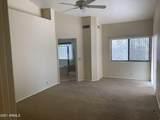 5937 Jensen Street - Photo 11