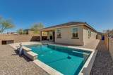 11250 186TH Lane - Photo 29