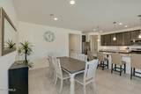 11250 186TH Lane - Photo 4