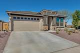 11250 186TH Lane - Photo 5