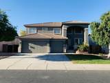 15028 Poinsettia Drive - Photo 1