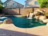 15028 Poinsettia Drive - Photo 10