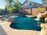 15028 Poinsettia Drive - Photo 2
