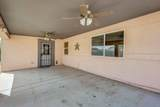 8515 Lawrence Lane - Photo 13