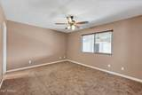 8515 Lawrence Lane - Photo 22
