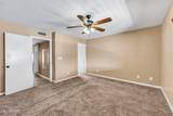 8515 Lawrence Lane - Photo 24