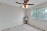 1626 Donner Drive - Photo 15