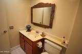 9718 Oak Ridge Drive - Photo 16