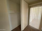 9617 North Lane - Photo 13