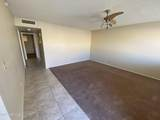 9617 North Lane - Photo 2