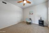 33575 Dove Lakes Drive - Photo 20