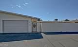 10508 Granada Drive - Photo 15
