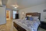 10508 Granada Drive - Photo 4
