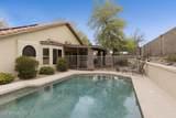 1327 Sandra Terrace - Photo 23