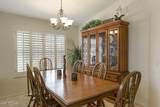 1327 Sandra Terrace - Photo 6