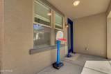 3315 Oakland Street - Photo 45