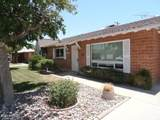 8619 Cambridge Avenue - Photo 1