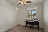 2500 Clement Circle - Photo 11
