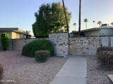 10937 Coggins Drive - Photo 27
