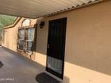 7530 Baseline Road - Photo 15