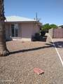 14228 Mcphee Drive - Photo 4