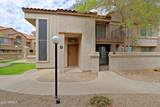 700 Mesquite Circle - Photo 1
